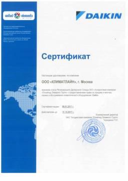 Сертификат официального дилера Daikin