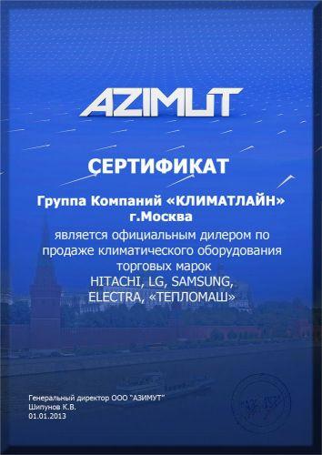 Azimut. Сертификат официального дилера