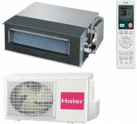 Haier AD12MS1ERA/1U12BS3ERA