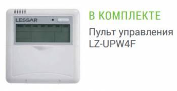 LESSAR LS-MHE09BOA2/LZ-B4COB