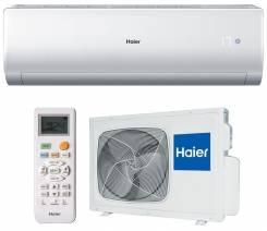 Haier HSU-24HNE03/R2/HSU-24HUN303/R2
