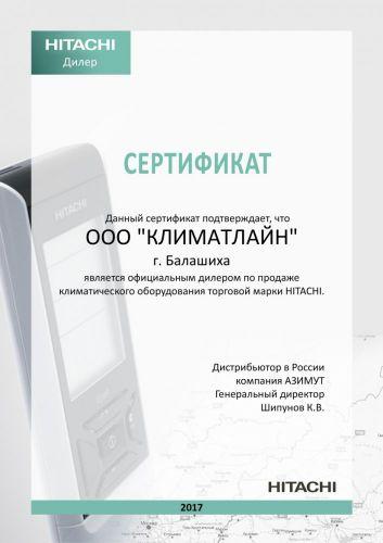 Сертификат официального дилера Азимут